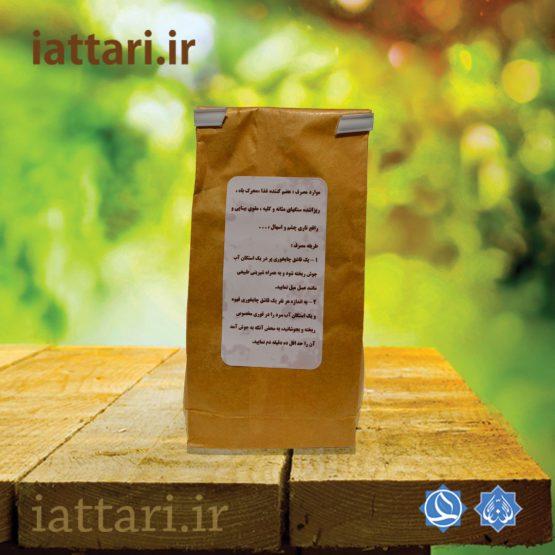 قهوه نایاب ایرانی
