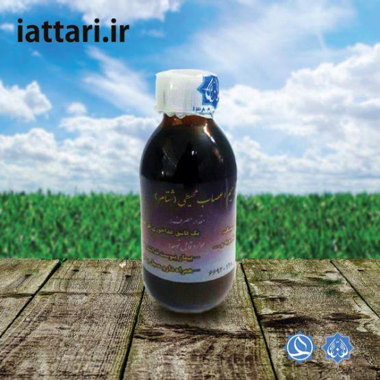 shatam 1 شربت ترمیم اعصاب محیطی (شتام)
