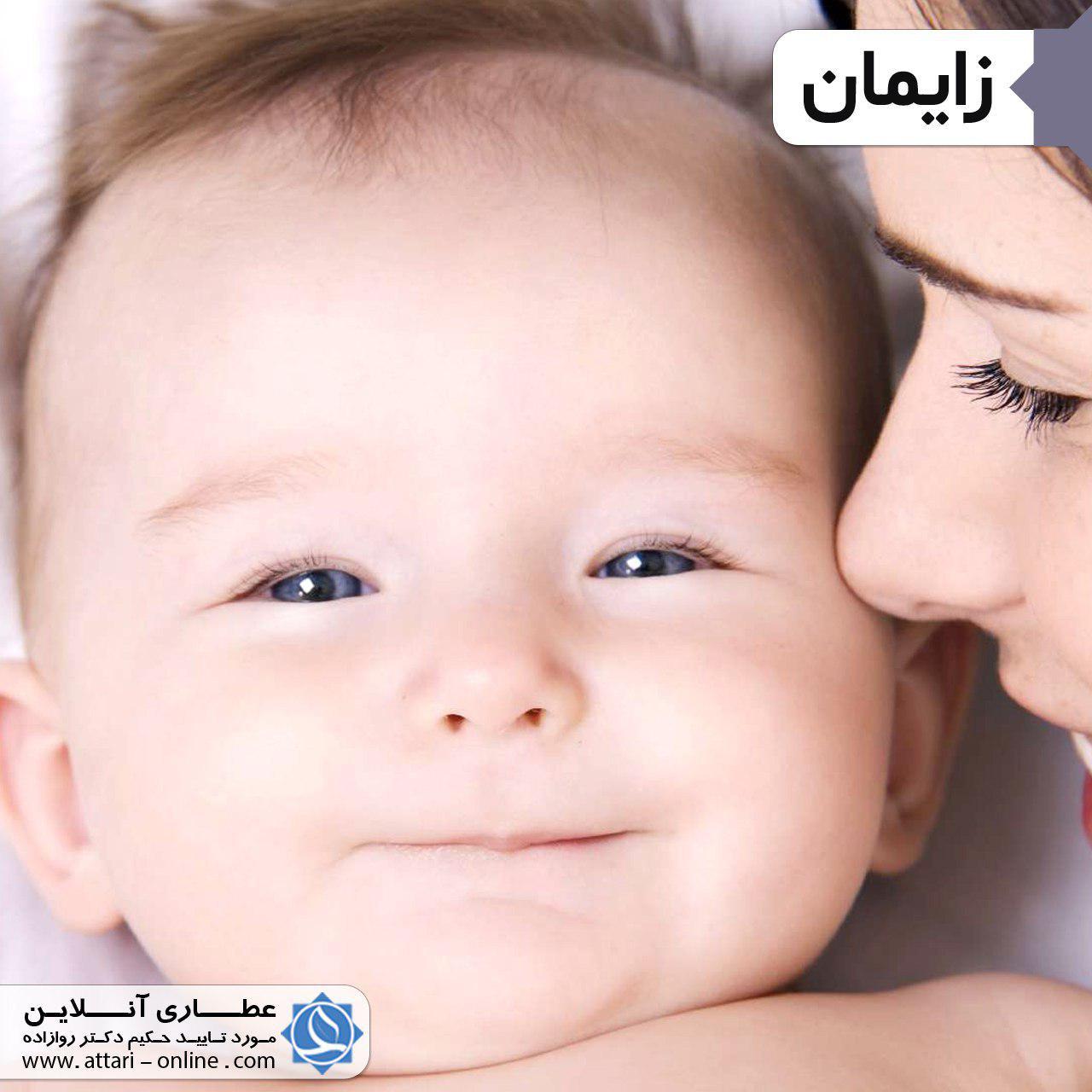 659444 1 فواید زایمان طبیعی برای نوزاد و مادر