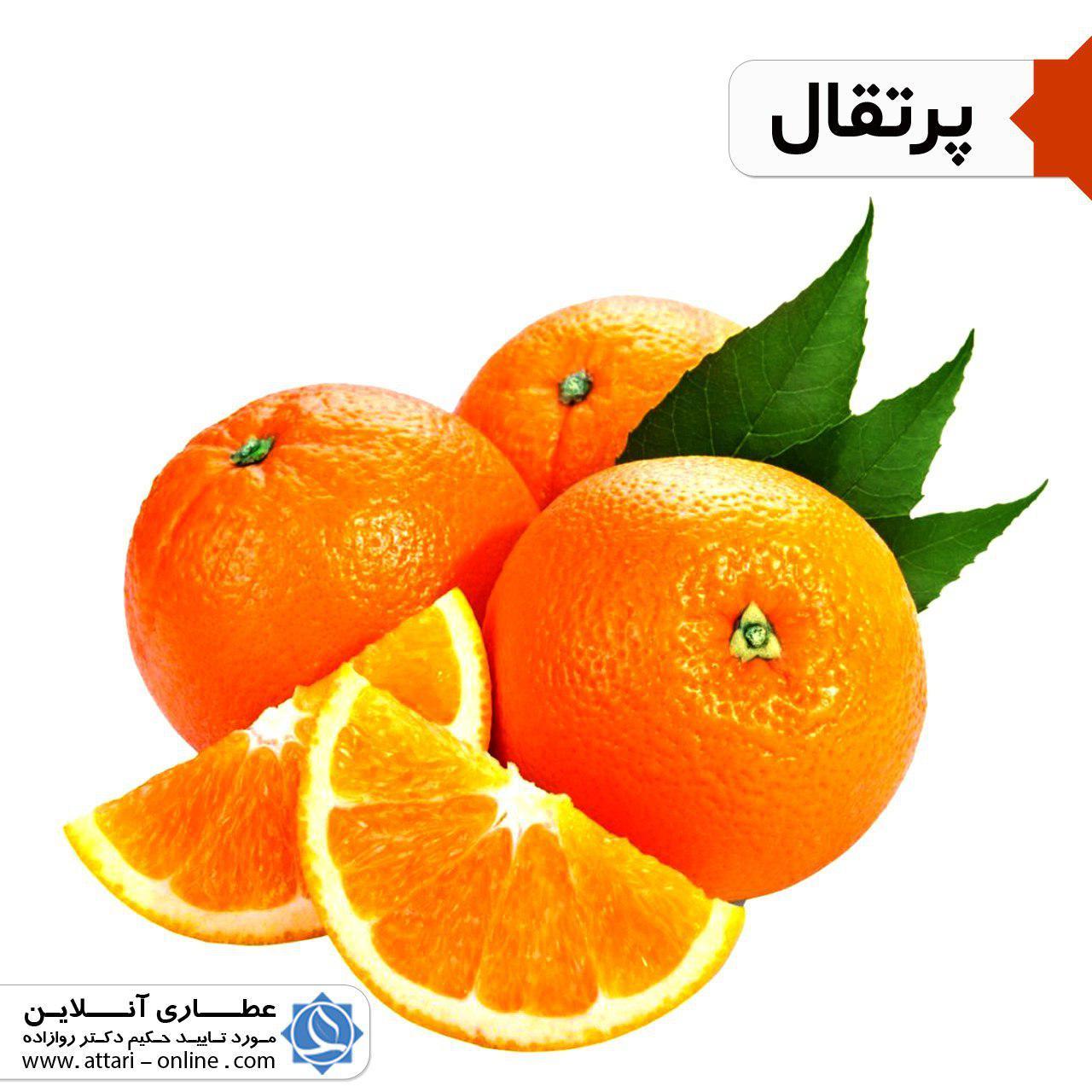 photo 2018 12 09 15 18 09 پرتقال، این نارنجی دلپذیر
