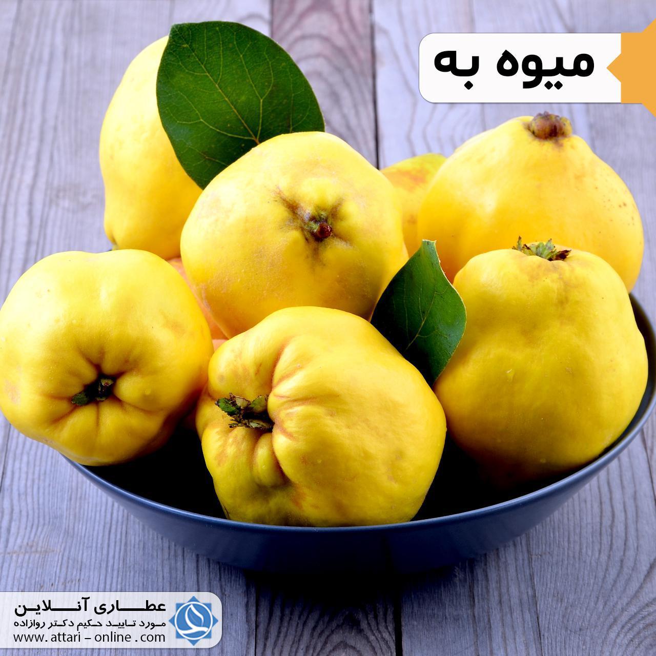 به ک6 میوه به