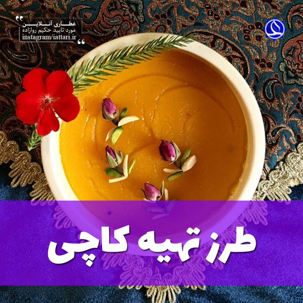 kachi صفحه اصلی فروشگاه آنلاین کتاب